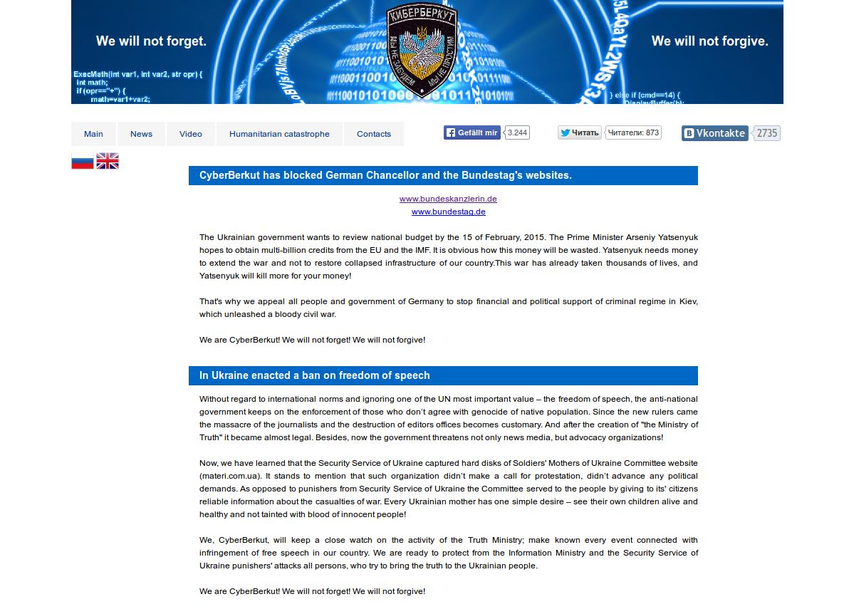 КиберБеркут | CyberBerkut 2015-01-07 12-17-49