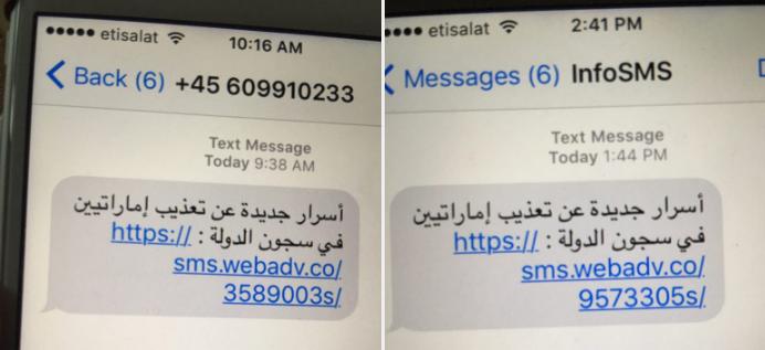 """Die Angreifer sendeten diese SMS-Nachrichten an Mansoor. Durch das Öffnen des Links installierte sich unbemerkt die Schadsoftware """"Pegasus"""". Bild: Mansoor/Citizenlab"""