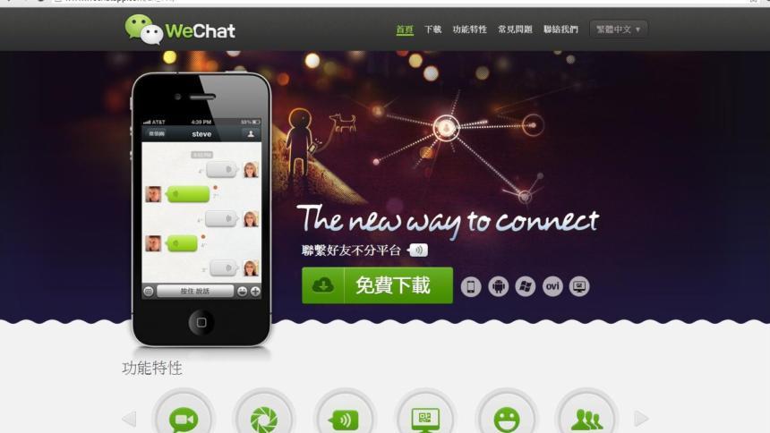 Mit WeChat kann man nicht nur kommunizieren, sondern unter anderem auch Spiele spielen und online bezahlen.
