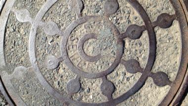 Gulli mit (C)