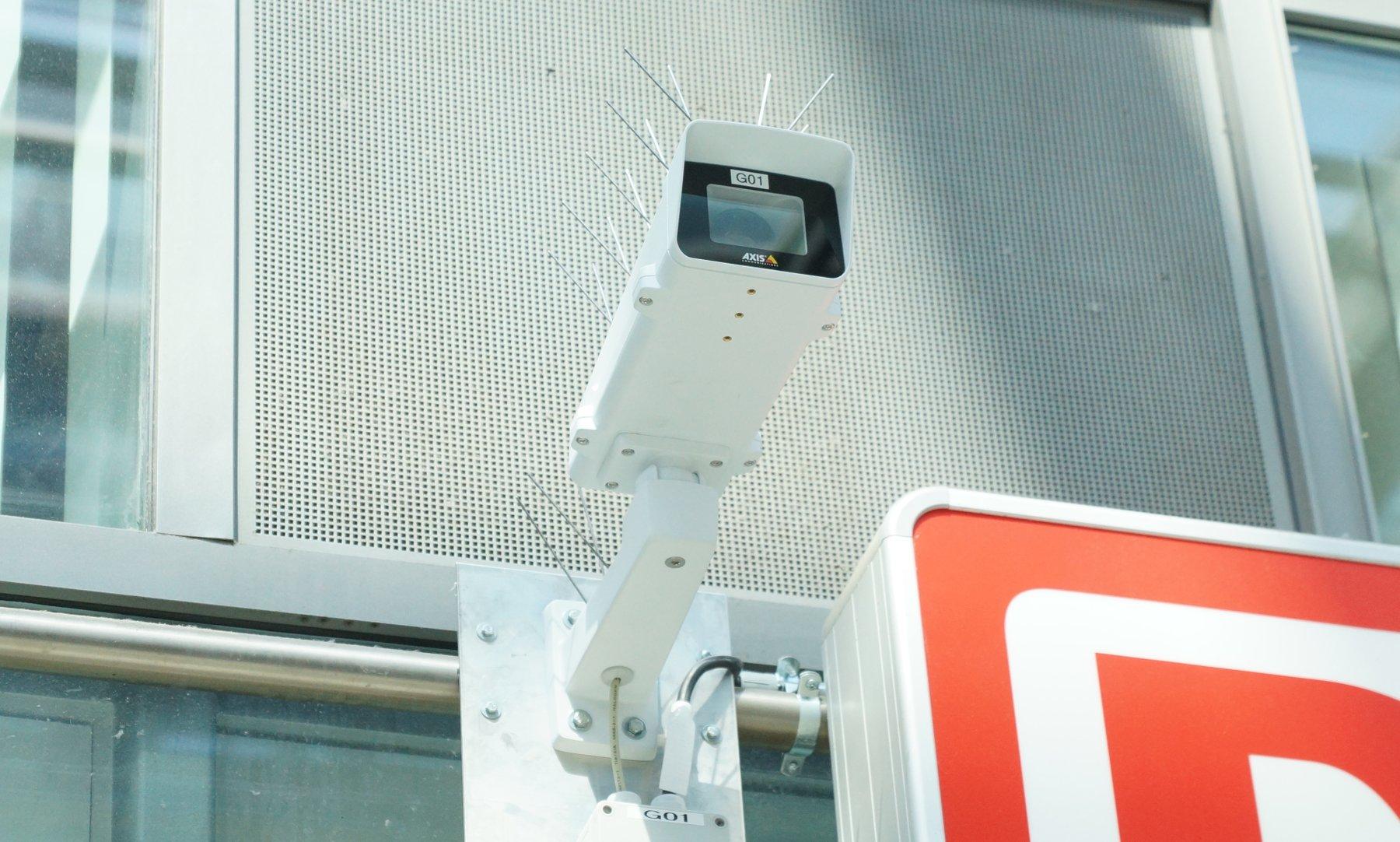 suedkreuz-kamera
