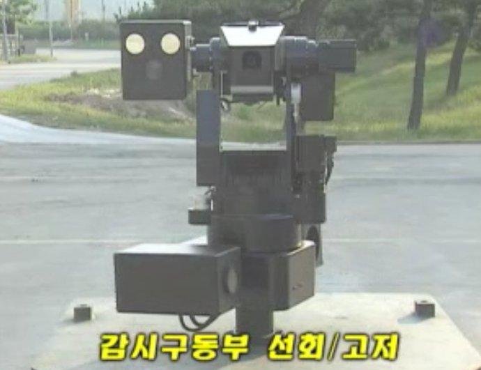 killer robot samsung
