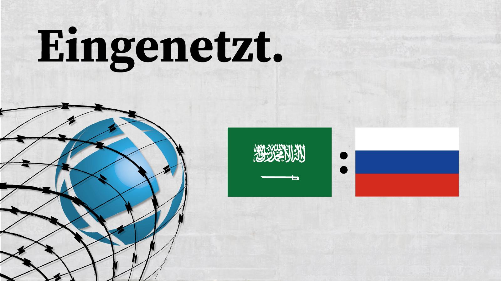 125x125 Netzpolitik