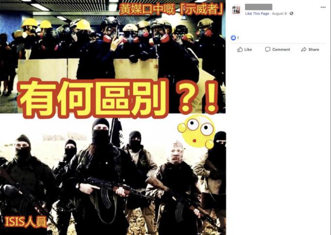 Chinesische Propaganda auf Facebook