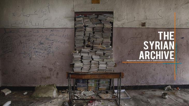 Syrian Archive