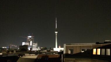 Dieser Turm in Berlin