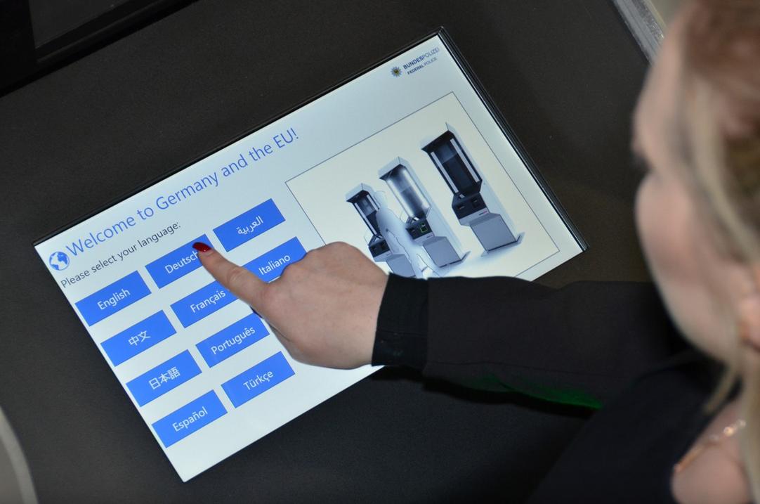 """Pilotprojekt der Bundespolizei für """"intelligente"""" Grenzkontrollen"""