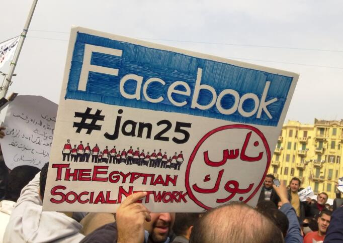 Demonstration in Ägypten 2011