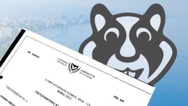 Ein xHamster-Logo vor einer Luftaufnahme von Limassol. Das Logo wird teilweise verdeckt durch ein Dokument, auf dem steht: Hammy Media.