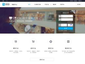 Alipay: Der Dienst des Alibaba Group bietet neben Fahrkarten auch