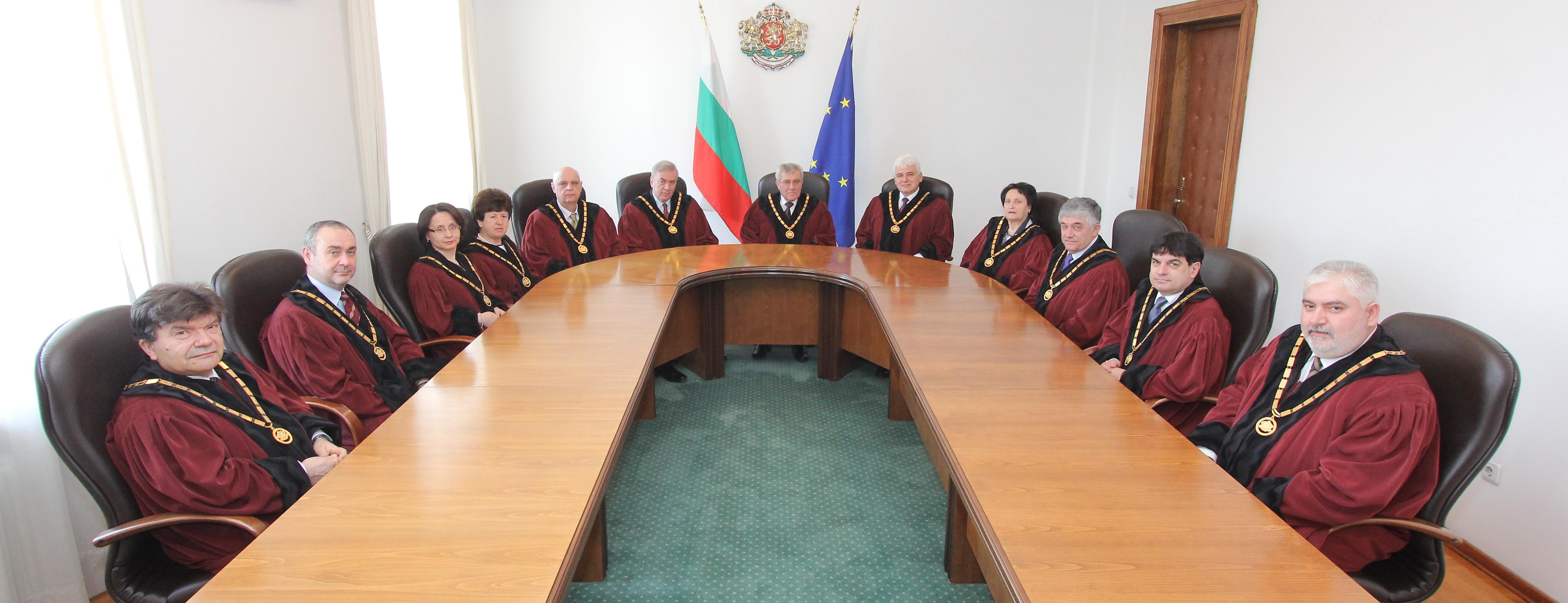 Verfassungsgericht-Bulgarien