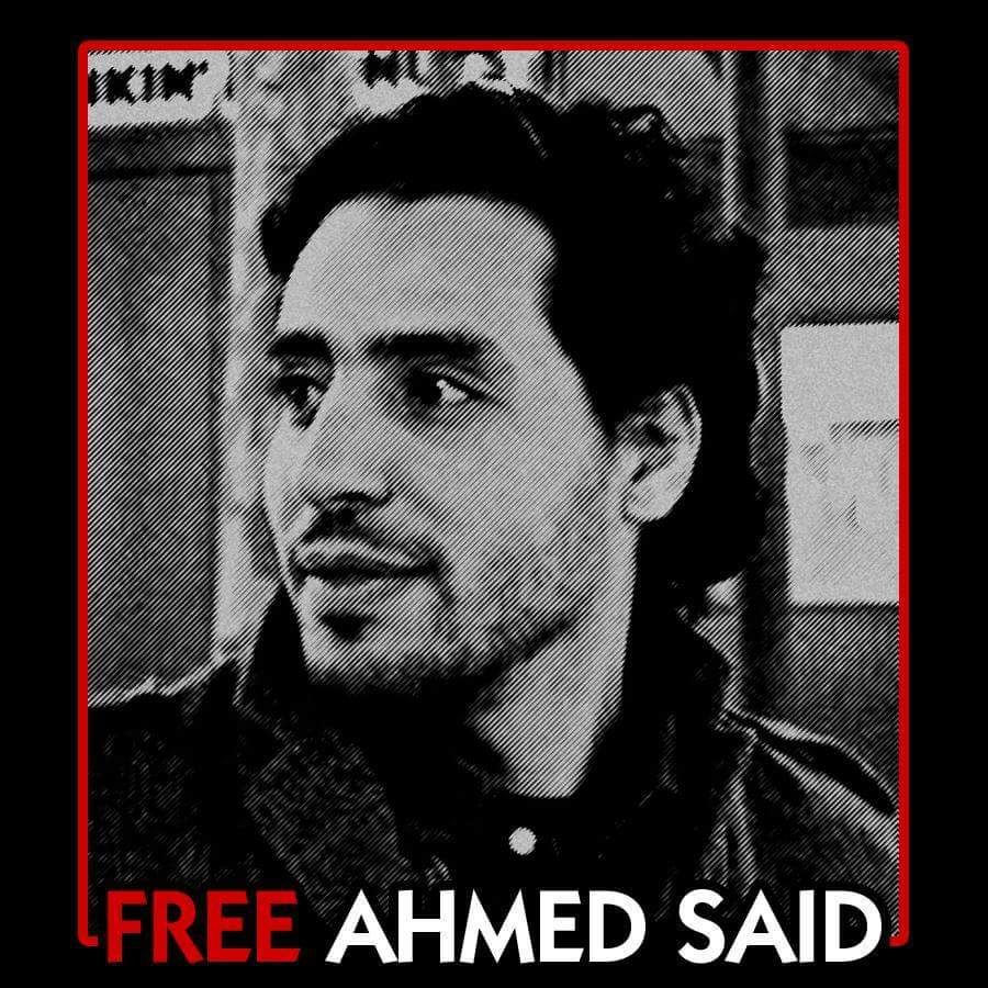 free_ahmed_said