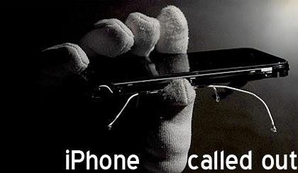 iphonebanner.jpeg
