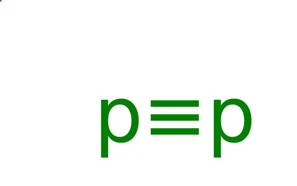 pEp logo (font universe)