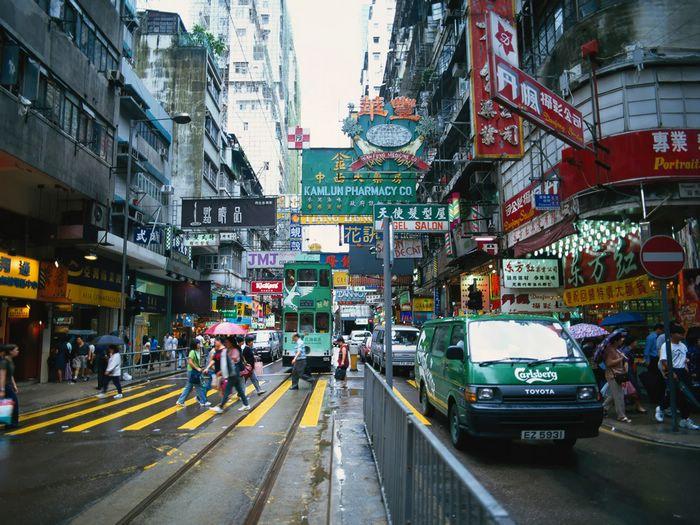 [wallcoo_com]_hong_kong_city_spot_0191