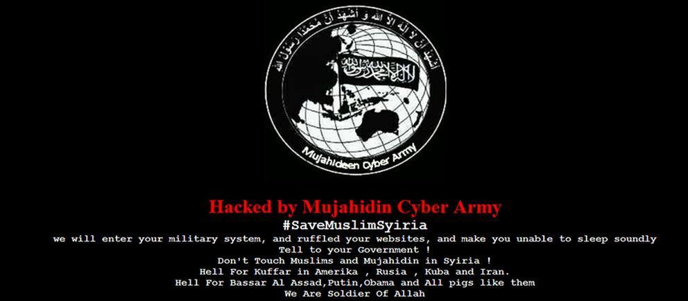 """Screenshot der Webseite des Friedrichsdorfer Weihnachtsmarktes. Vermeintlich angegriffen von der """"Mujahidin Cyber Army"""""""